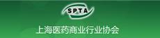 "<span style=""font-family:monospace;font-size:medium;"">SPTA</span>"